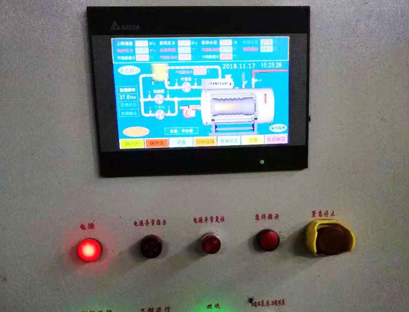 自动化锅炉控制系统