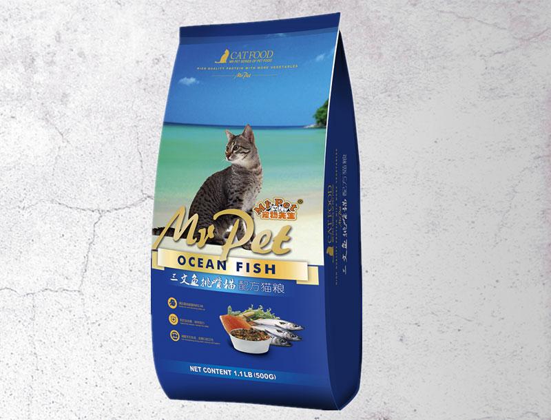 三文鱼挑嘴猫粮