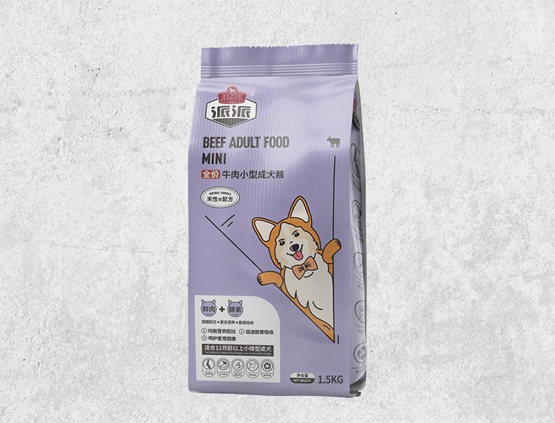 牛肉小型成犬粮