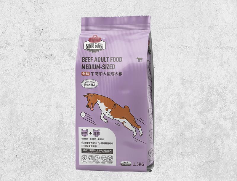牛肉中大型成犬粮