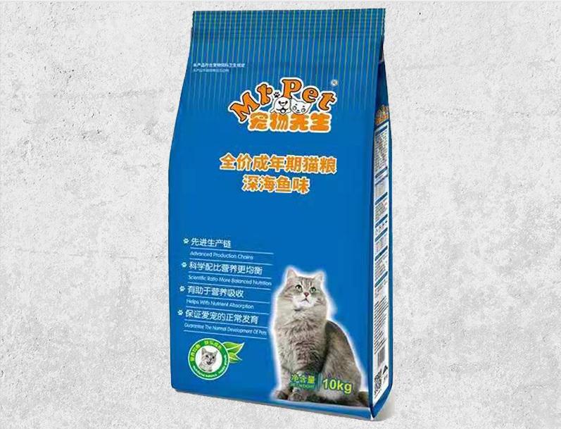 全价成年期猫粮 深海鱼味