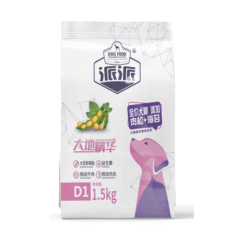 肉松+海苔犬粮