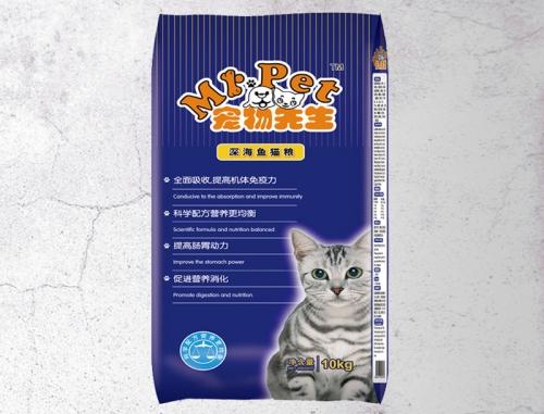 深海鱼猫粮