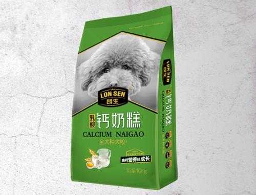 乳酸钙奶糕犬粮(线上版)
