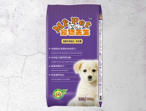 优质牛肉幼犬、孕犬粮