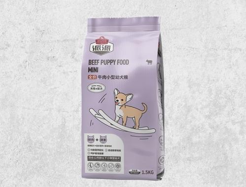 牛肉小型幼犬粮