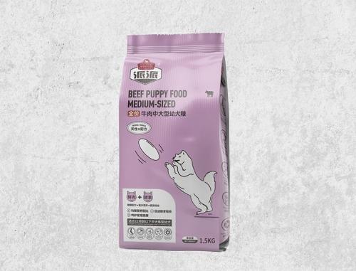 牛肉中大型幼犬粮