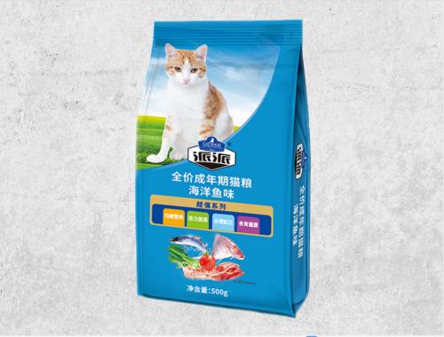派派全价成年猫猫粮海洋鱼味 500g